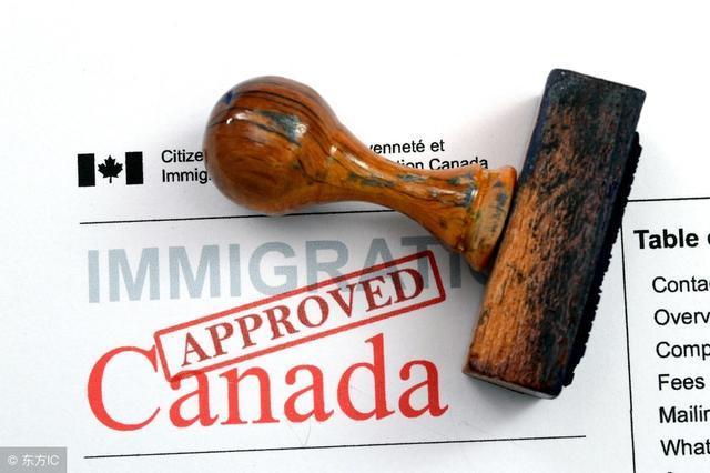 快收藏!加拿大各省留学生快速移民攻略详解!