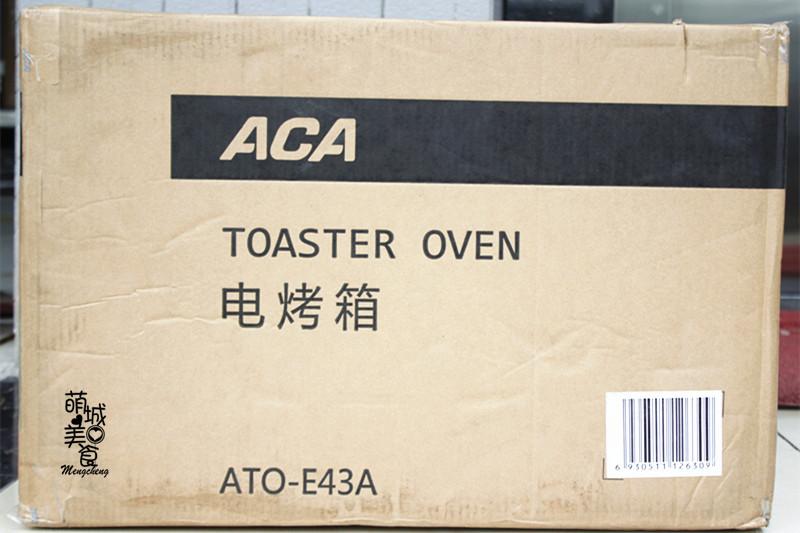 粉炸少女心的一款日落粉烤箱 -ACA北美电器ATO-E43A电烤箱测评报