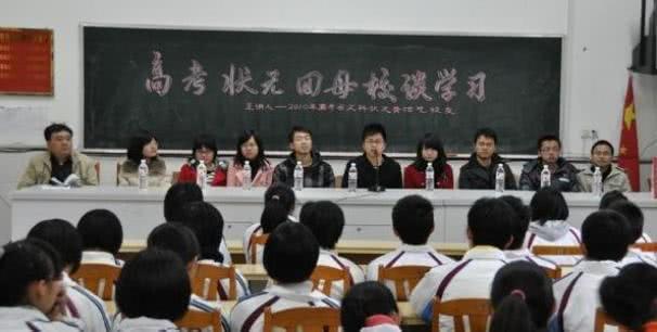 """中国高考最""""厉害""""的3位状元,第3位身份成谜,如今发展怎么样"""