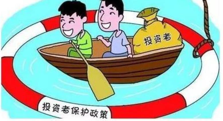 专访赵锡军x盖新哲:目前亟待建立一个服务于投资者的股市机制