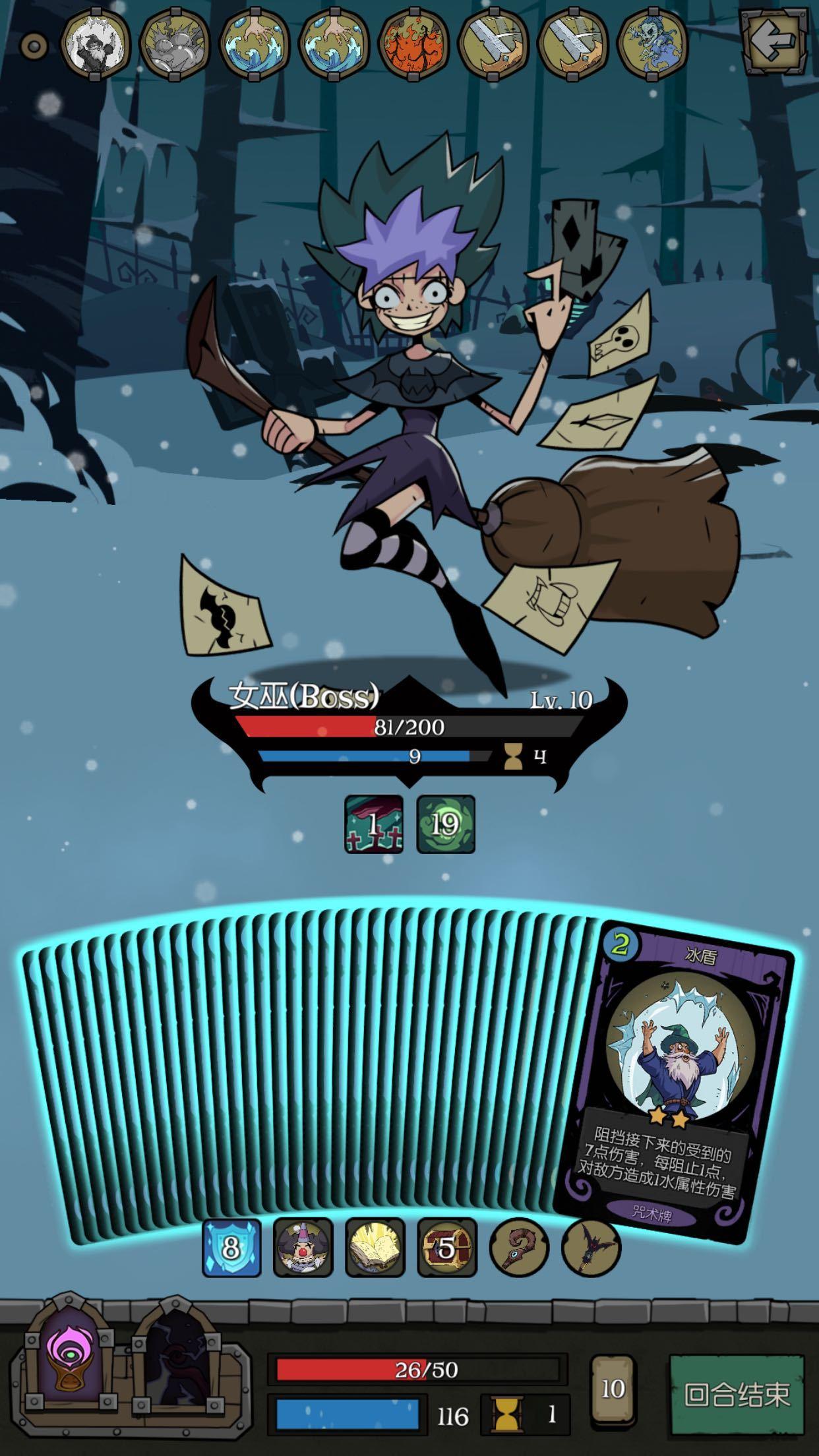 月圆之夜小女巫冰法套路玩法攻略汇总,女巫怎么玩厉害?