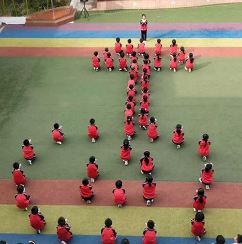 乐育学校举行第十七届队列队形体操比赛图片