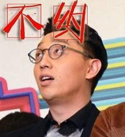 """心疼华少!头围竟是蔡徐坤两倍?欢迎加入雷佳音领衔的""""巨头帮"""" ... 作者: 来源:独家影视"""