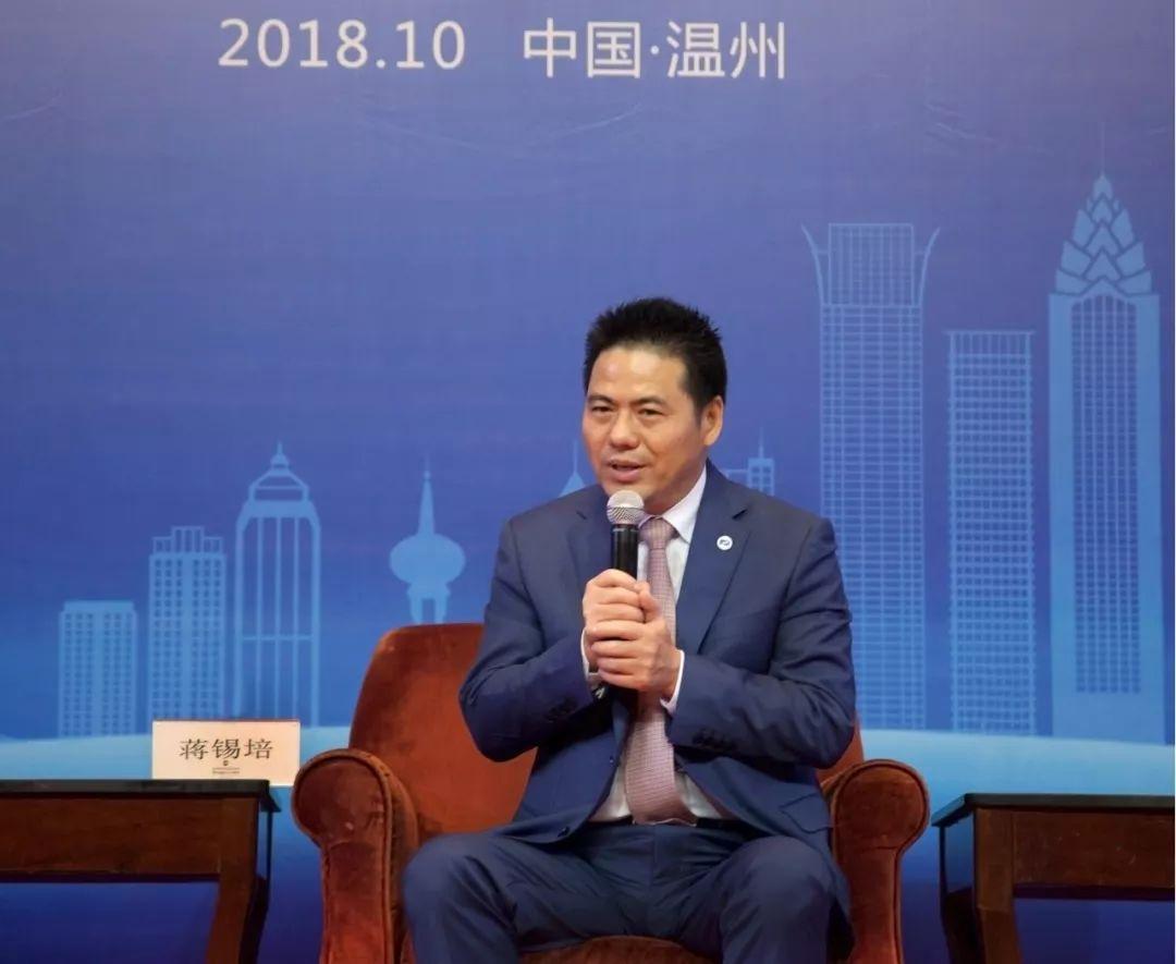 蒋锡培出席首届新时代