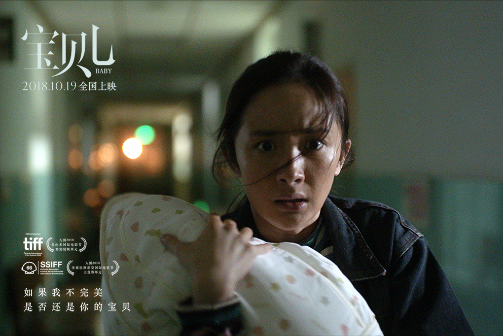 """被""""偏见""""裹挟的杨幂:阻碍她成为演技派的是她自己"""