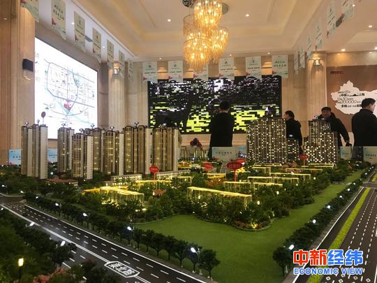 限价取消?广州3区房价将按真实价格备案 双合同或成历史