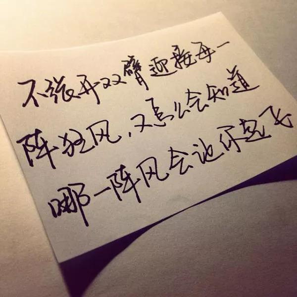 心累孤单没人懂得的说说,一个人委屈到哭!