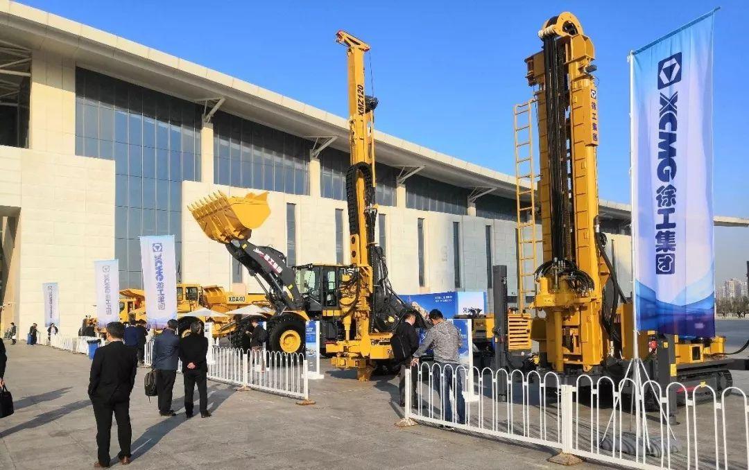 一睹风采,徐工水井钻机,锚杆钻机闪耀中国国际矿业大会图片