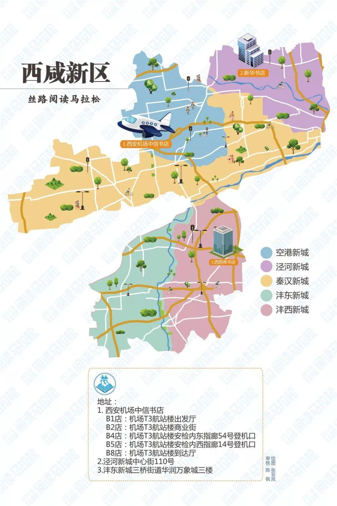陕西蓝田黄沟村