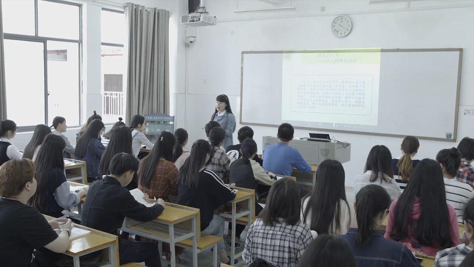 小学教师服装_【聚集】桑植\