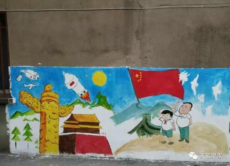 巧手绘墙画 社区展新颜-江理工艺术设计学院志愿者社区墙绘活动