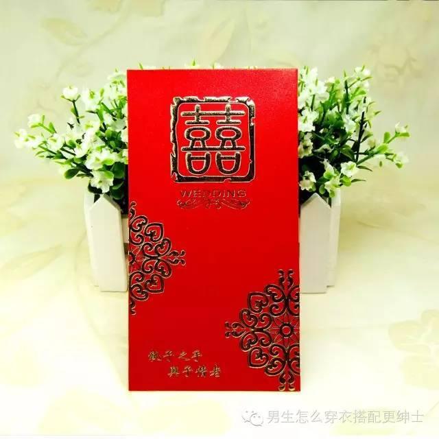结婚红包贺词格式 可以竖着写,也可以横着写(古代文字竖写,现代横写)