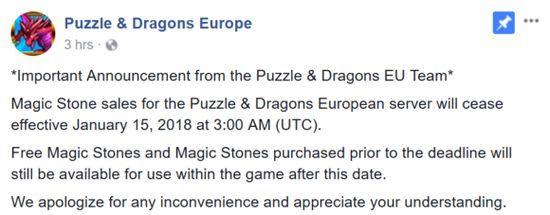 历时5年2个月,《智龙迷城》欧服宣布年底停服