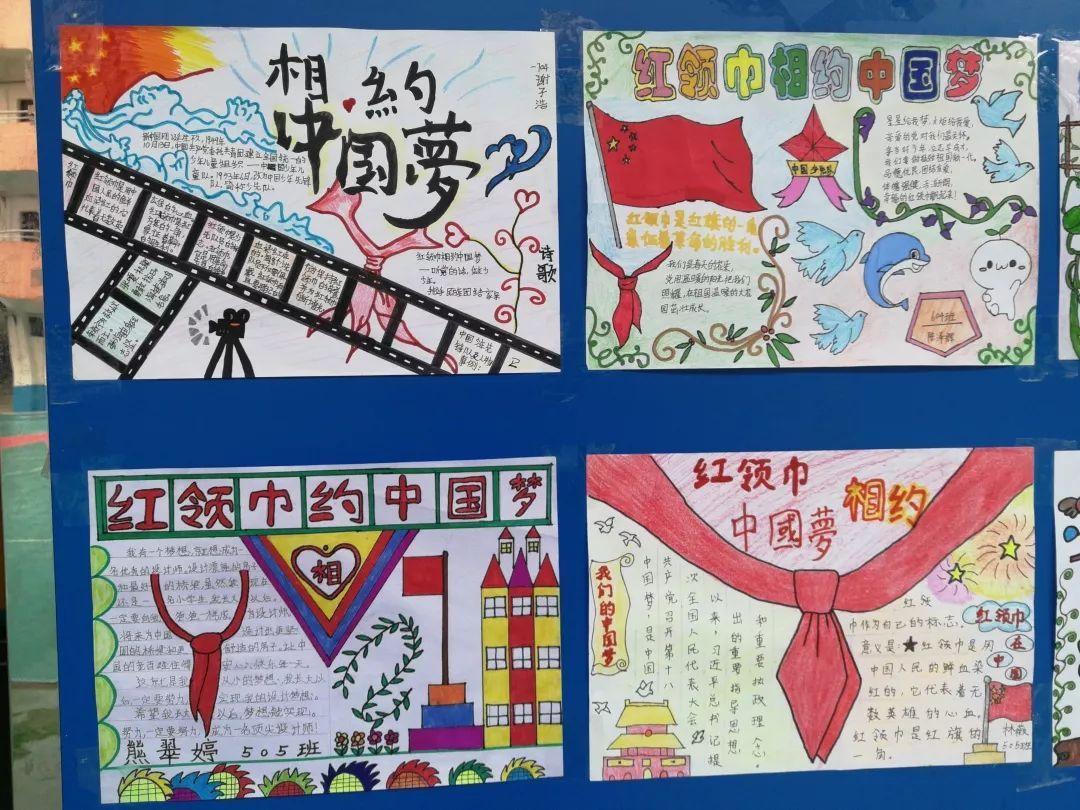 用自己的梦想,用自己的行动,才能 实现我们共同的中国梦.