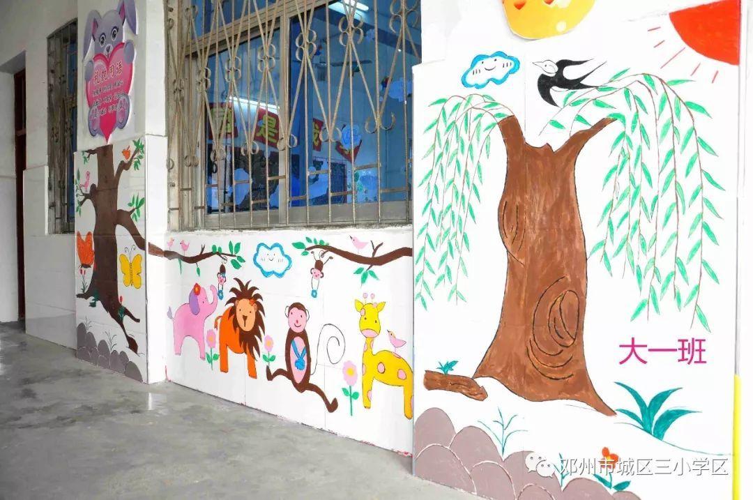 幼儿园可爱的手绘墙
