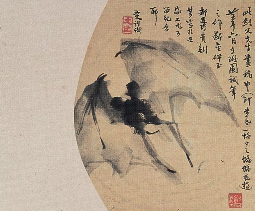 刘奎龄 蝙蝠