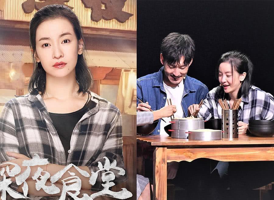 小燕子李晟现身综艺,33岁的她素颜出镜,瘦下来的她又开始美了