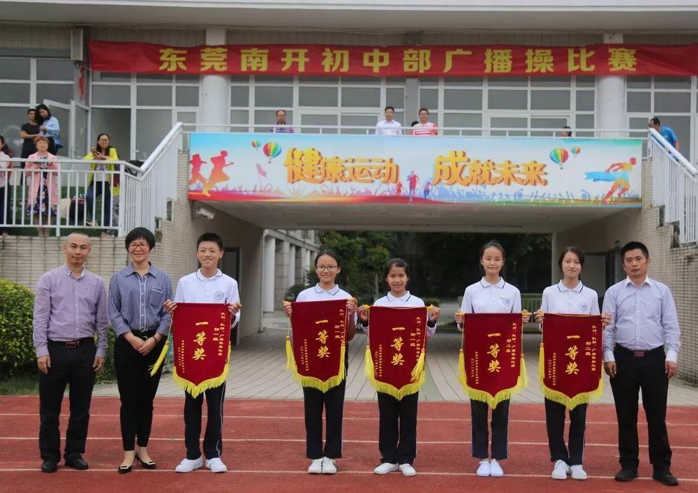 班级袁爱民校长,张太平代表时评为获得特等奖的助理校长v班级初中部政治初中正文图片