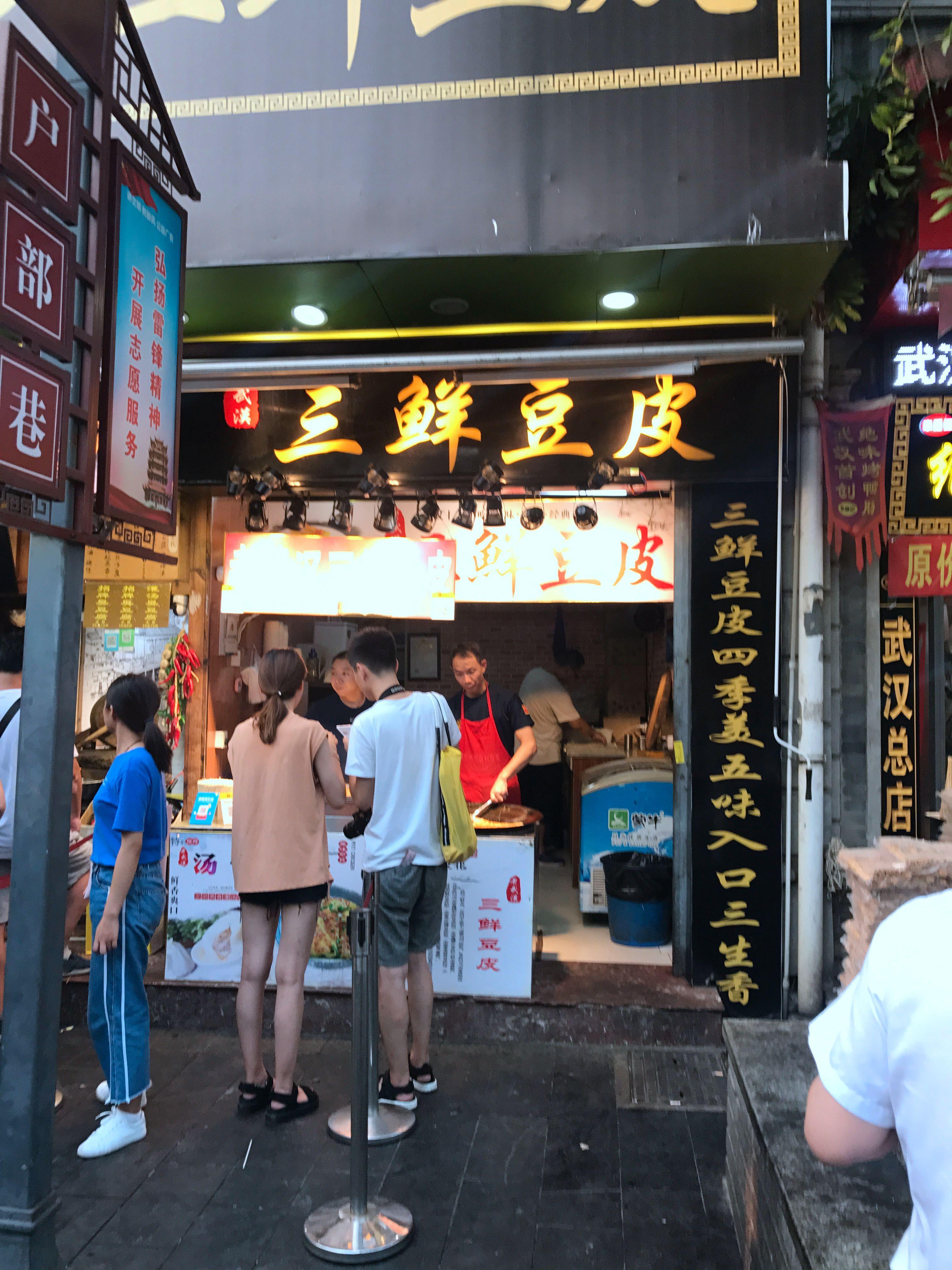 """武汉著名的小吃街,当地人都不爱去,却被誉为""""汉味小吃第一巷"""""""