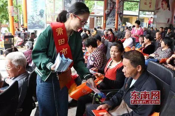 """奉献的生活最美丽——莆田市志愿服务""""点亮""""城市文明之光"""