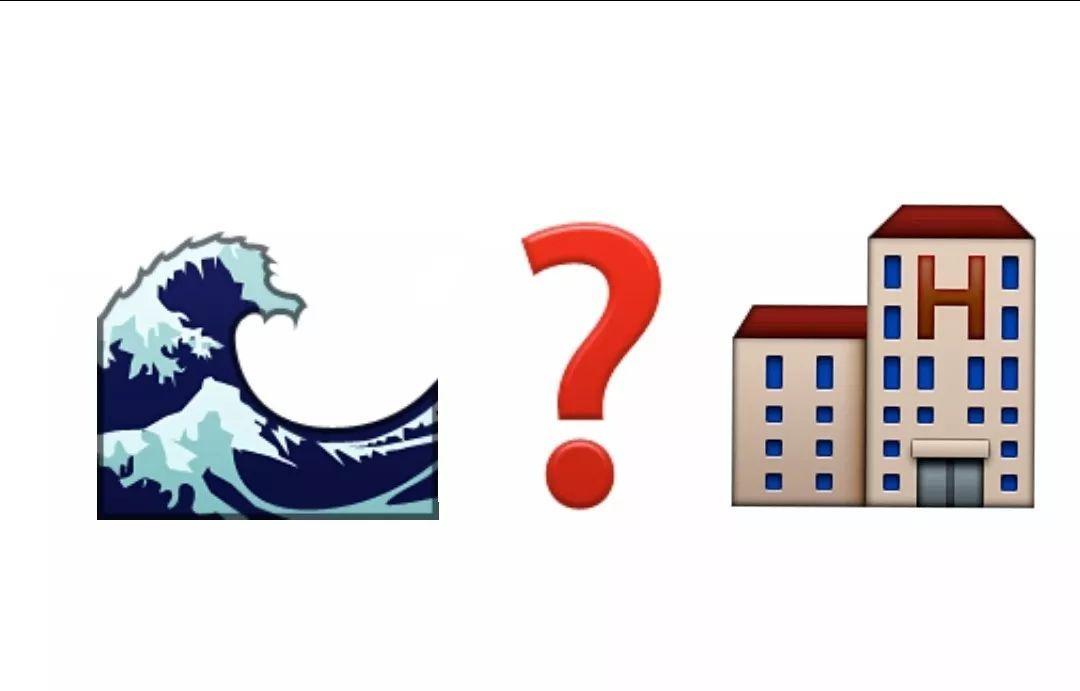 军事 正文  当把工大的一些建筑用emoji表情来表示,你能猜出多少呢?图片