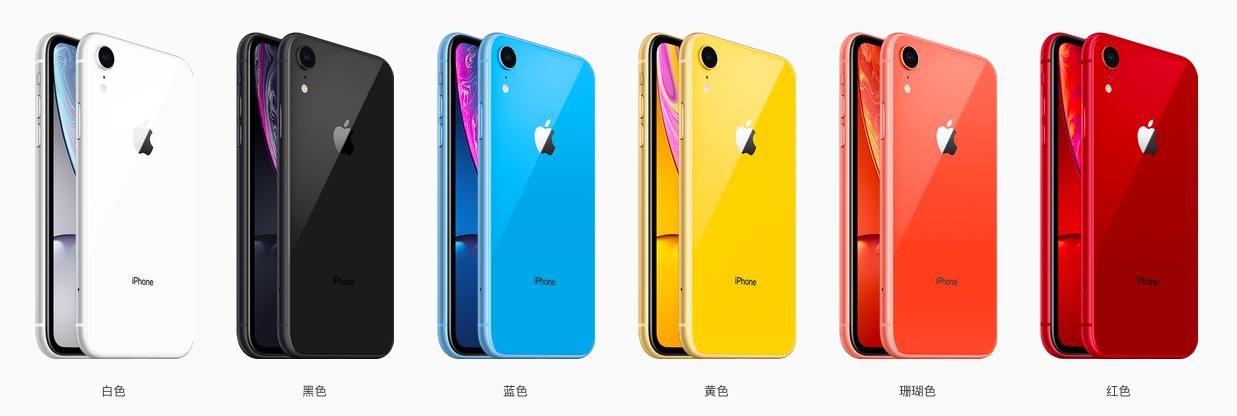 不好卖了?iPhone XR已开售两天供货依然充足