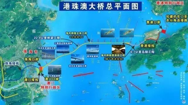定了 港珠澳大桥下周开通 香港到澳门 珠海只要30分钟