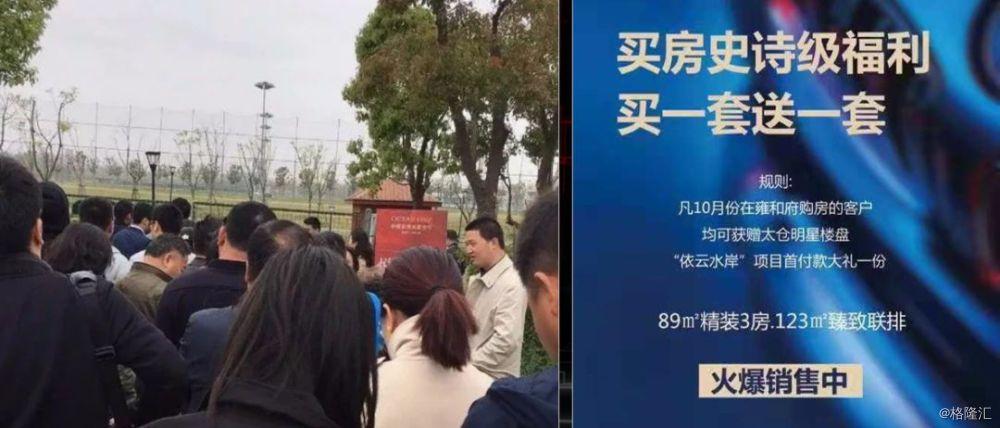 上海楼市最艰难的时刻已经过去