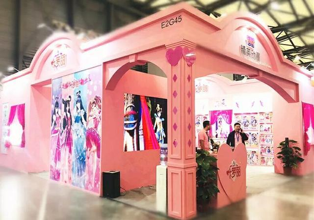 如果叶罗丽娃娃店穿越到现实,你会选择和谁缔结契约呢图片
