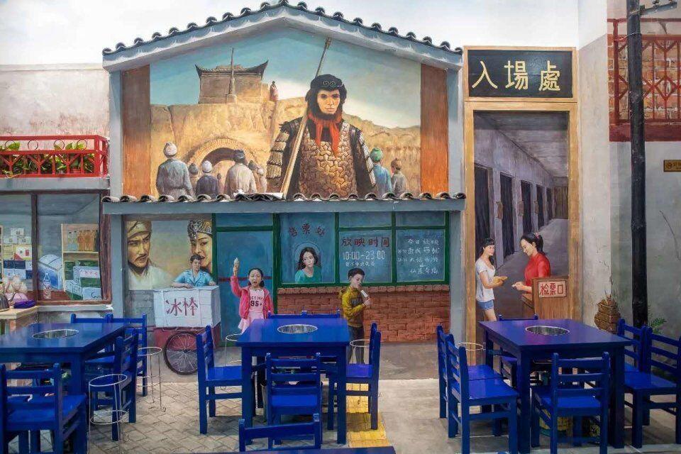 成都网红串串店【马路边边】在汉中再开分店,两店同庆图片