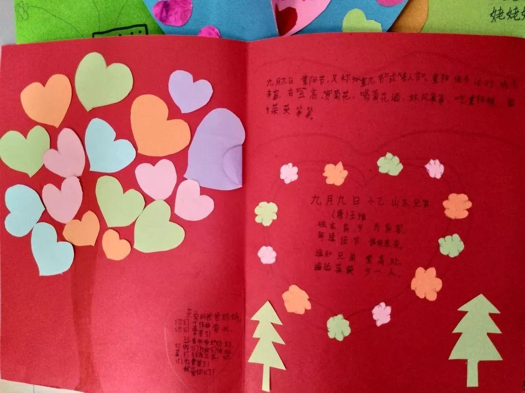 """们创作了""""我们的节日·重阳节""""主题手抄报,深入学习重阳节的传统文化"""
