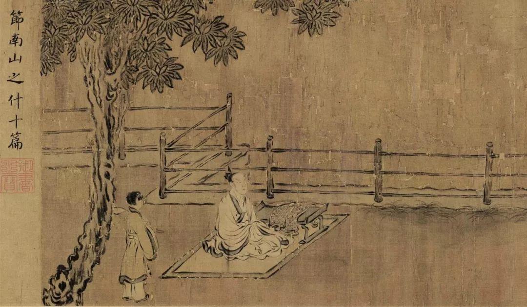 马姓女宝宝名字李山教员:《诗经》与中汉文化的根基精力线索