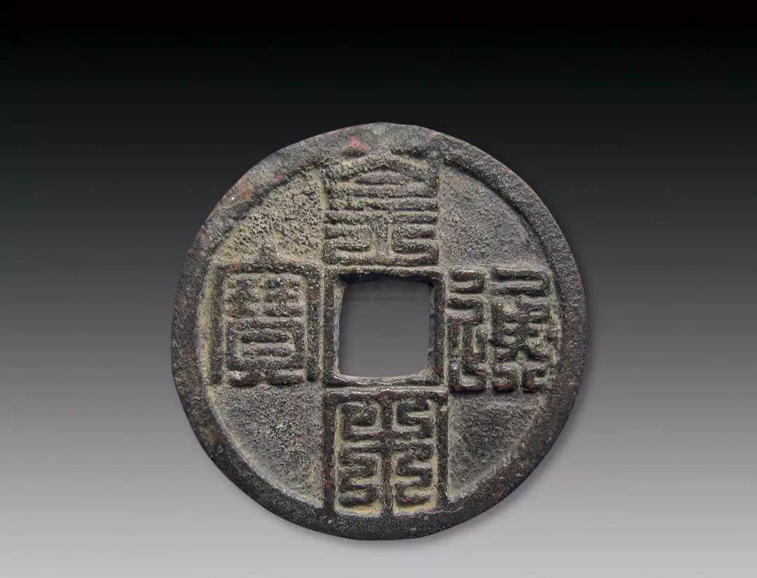 一物一故事丨中法实验学校边易非:古代货币演