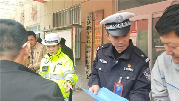 庆阳宁县公安交警放管服宣传工作走进大爱无疆援助项目启动现场