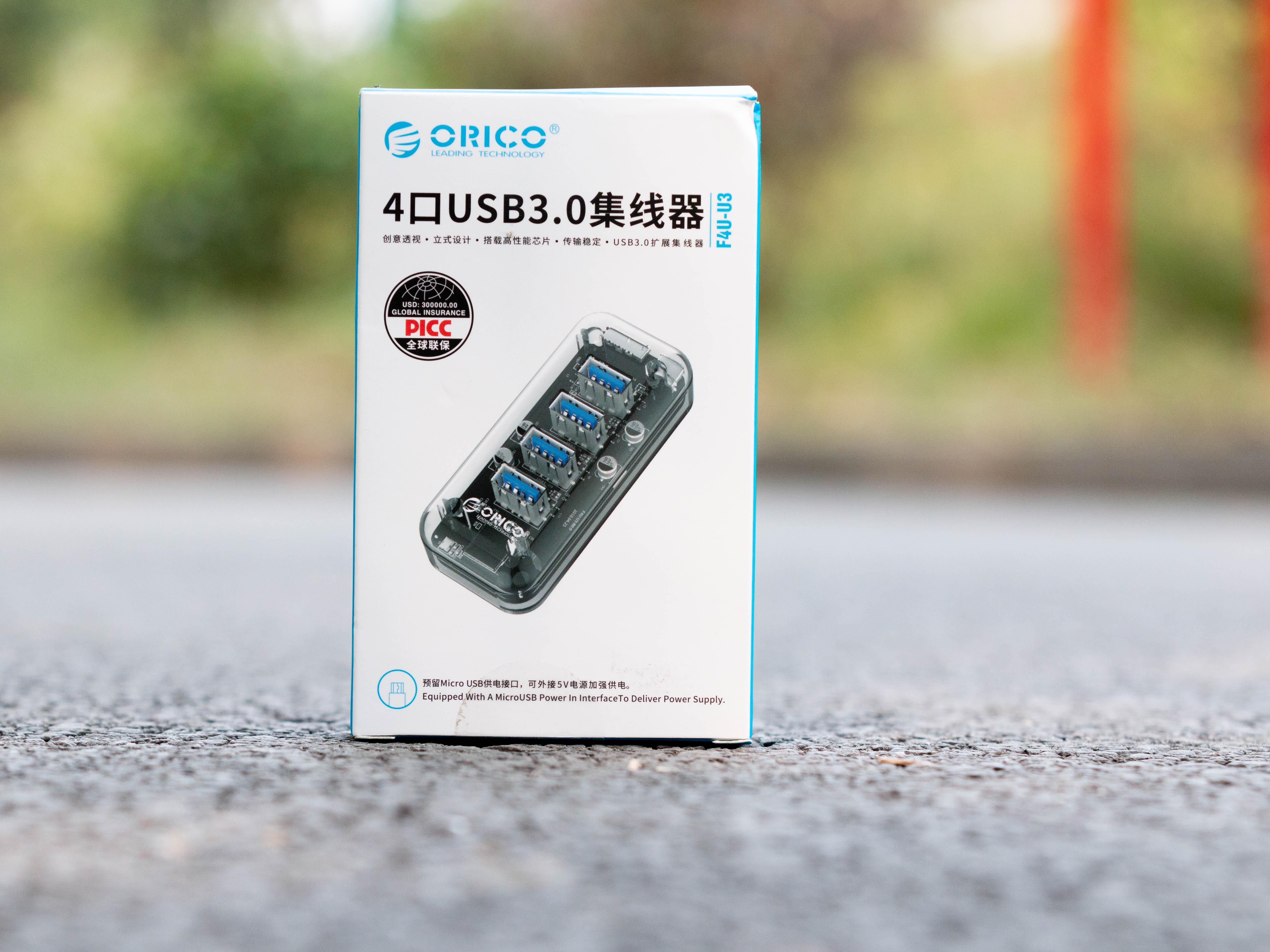奥睿科USB3.0透明水晶扩展快速接口 不一样的体验