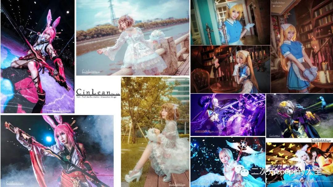 摄影与唱见为我们阐述,他们与cosplay的不解之缘!