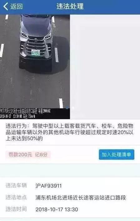 一周汽车速报丨大众前CEO试驾比亚迪唐超速被拍,领克03上市、理想智造ONE发布