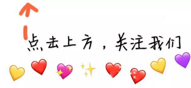 2018年11月上海市业余围棋升级赛增赛-2赛事报名公告