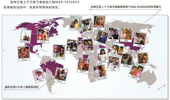 风靡全球25000+国际学校的它,为何有望成为STEM教育领域独角兽?