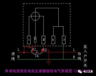 家用电表接线图 单相电表接法图解