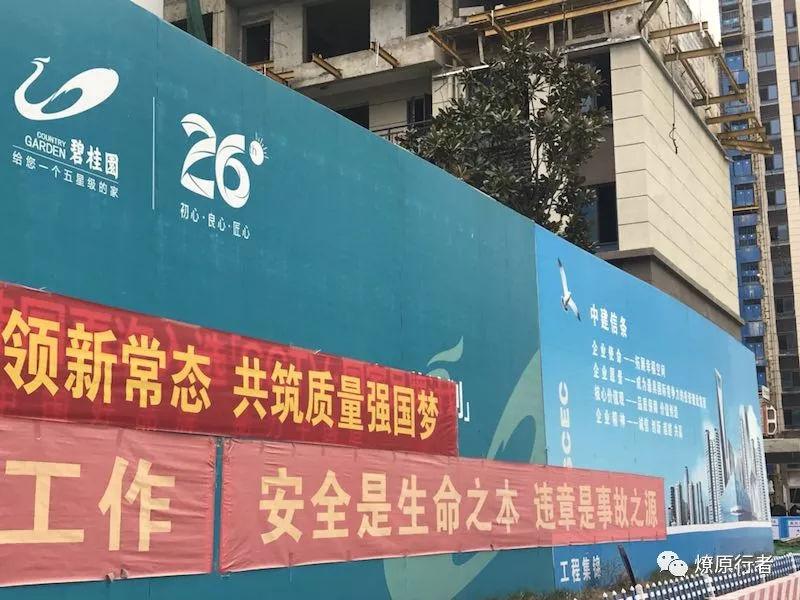 碧桂园阜阳黄金时代,业主现场实拍曝光房屋质