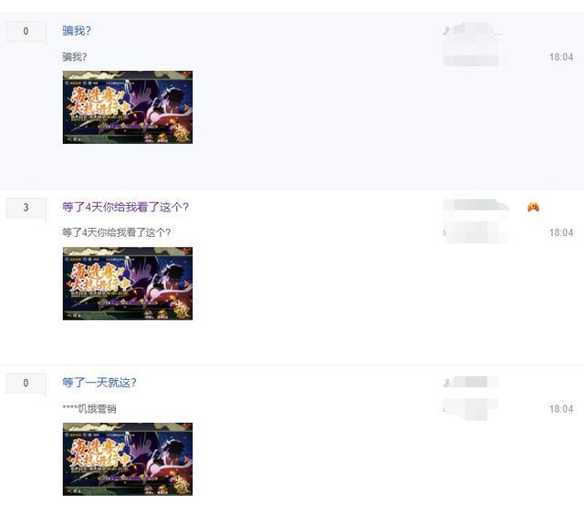 火影忍者手游:玩家又炸锅了,只因无差别海报吊胃口!