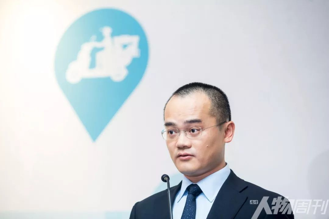 王兴宣布美团收购摩拜并担任 胡玮炜继续任总裁