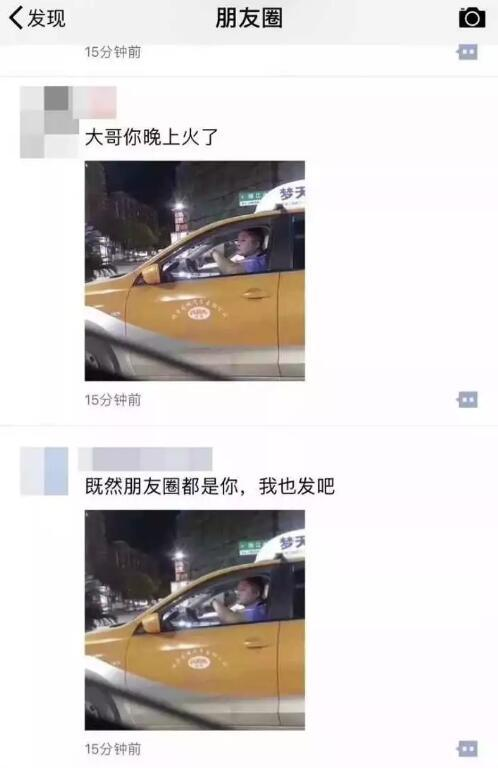 精致的出租车司机!网友看了表示自己活的好粗糙