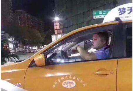 精致的出租车司机  开车贴面膜会被处罚吗?