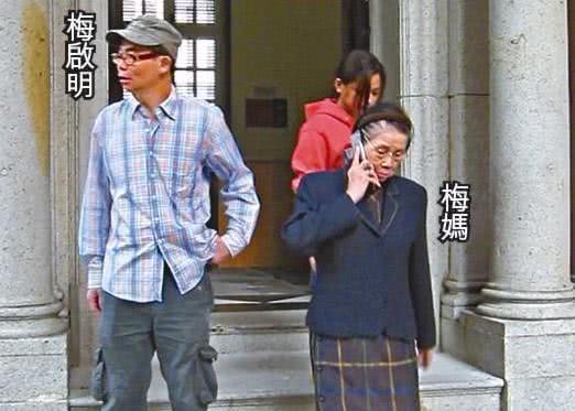 梅艳芳大哥争夺遗产14年,落魄现身街头淋雨打电话,身体状态差!