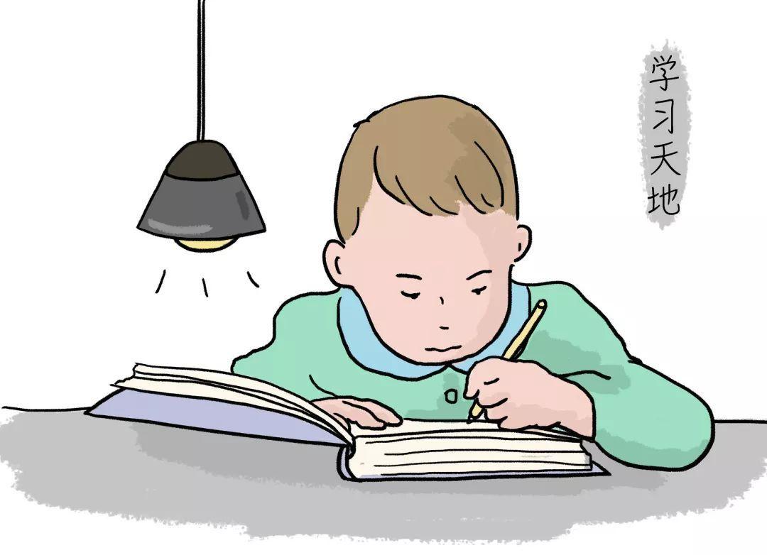那些成绩好的孩子普遍知道自己什么时间该做什么事,他们的学习更有图片