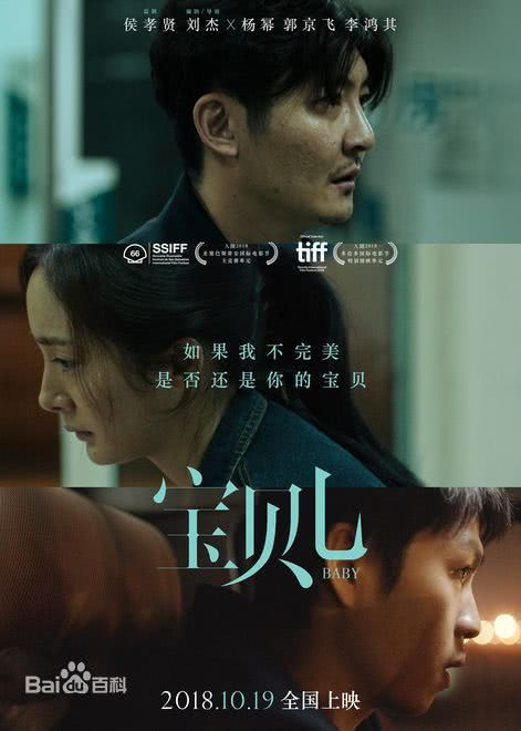 这名马鞍山籍演员火了,与杨幂合作电影,侄子是实力演员李亭哲!