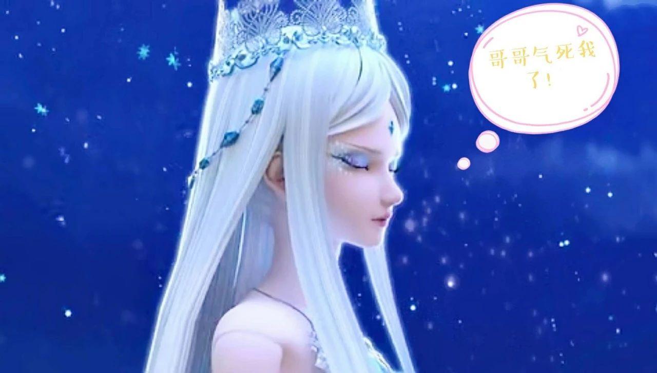 叶罗丽:颜爵想追冰公主,水王子回答了4个字,结果冰公主怒了!图片