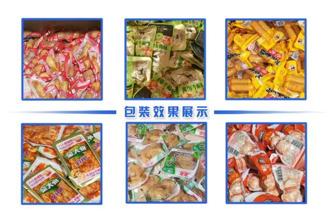 食品拉伸膜包装机保质期